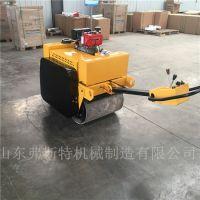 供应河北FST-S600手扶式双轮压路机