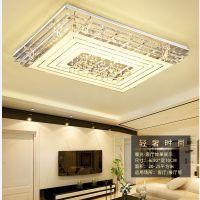 LED吸顶灯 现代简约长方形水晶客厅灯具 酒店客厅餐厅灯具批发