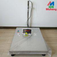 朗科300kg/50g电子秤价格 天津批发落地式60*80cm计重型电子台秤