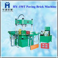 厂家直销 路面砖生产设备 路沿石液压砖机 操作简便 小型致富机械