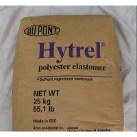 TPEE 美国杜邦 Hytrel 4069