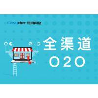 新零售与O2O傻傻分不清楚,他们之间有啥区别?