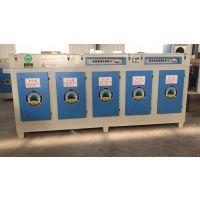 湫鸿VOCS废气处理设备光氧催化净化器工业废气除臭UV光解机