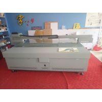 室内3D瓷砖电视背景墙打印机大型印刷设备2513uv平板厂家直销
