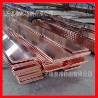 成都现货供应T2/C1100紫铜排  镀锡紫铜排  定做非标紫铜型材