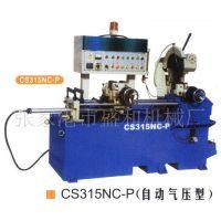 盛和定制伺服送料机 全自动CS315NC-P高速送料机伺服送料设备断料机切管机