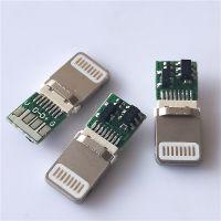 苹果带板 公头5颗料iPhone 8P公头带PCB板 充电+数据一体H1.5mm