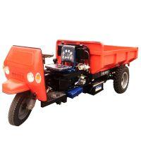 水田可使用的柴油自卸三轮车/工地上拉土方用的工程三轮车/更具韧性的工程用三马子