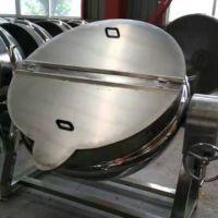 莜麦蒸煮锅燃气加热玉米粒带篦子带盖子立式夹层锅炊具