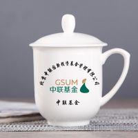 黑竹磨砂纯黑茶杯 纯白吉祥杯 青瓷大号会议杯