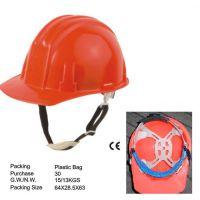 广州电力安全帽/电工安全帽/安全帽