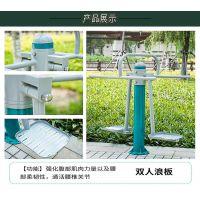 广东幼儿园健身路径哪有卖 小区公园游乐设备价格 惠州室外健身器材
