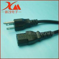 生产 1.5米美标电源线带品字尾 美标三插电源线 美标电源线批发