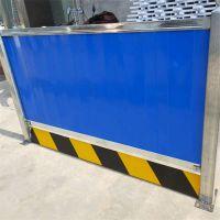 武汉PVC工程围挡 施工挡板 道路施工护栏