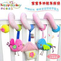 happy monkey婴儿床绕动物宝宝音乐床绕婴儿玩具批发毛绒玩具定制
