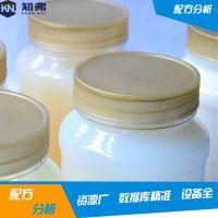水性聚氨酯乳液配方还原 聚氨酯乳液 水性聚氨酯乳液检测分析 工