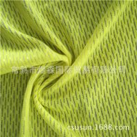 厂家直销提花面料针织网眼布 氨纶提花网眼布 涤氨弹力网布