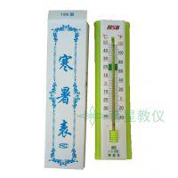 欢迎订购 标准配备 小学科学教学仪器 13020寒暑表 育星教仪