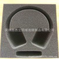厂家定做耳机固定包装内衬绵 酒杯固定保护内衬