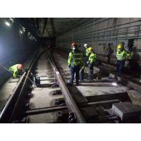 西安专业铁路隧道堵漏-西安地铁堵漏-西安公路隧道堵漏-西安防水堵漏公司