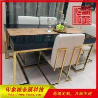 印象派304镜面钛金不锈钢桌椅