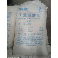 供应含量99.5自来水专用氯酸钠 内蒙兰太工业级氯酸钠