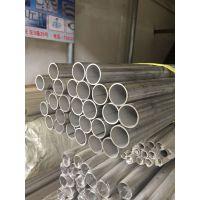 DN25不锈钢工业管 1寸304L不锈钢管