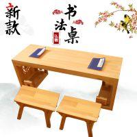 新款马鞍桌儿童国学桌实木书法课桌草编蒲团学生培训课桌椅练字桌