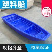 黄梅县塑料渔船pe加厚钓鱼船生产厂家益乐塑业