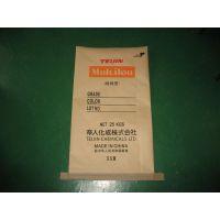 江苏宜兴申祥包装材料有限公司专业生产各种牛皮纸袋、多层牛皮纸袋等
