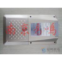日本川铁JFE振动分析仪MK-21TY