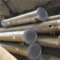 回收各种二手换热器 二手不锈钢冷凝器 二手列管冷凝器