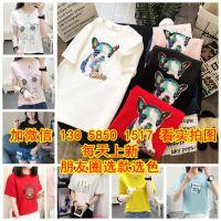 外贸尾单出口装柜货源库存尾货 休闲女装半袖 韩版中学生女装短T恤 一件代发