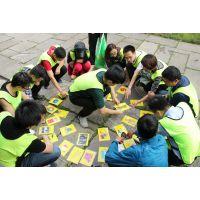 杭州周边拓展培训企业团建趣味运动会徒步定向军训