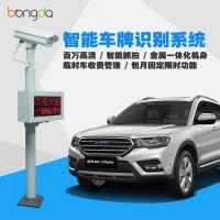 苏州市吴中区苏安士标准型LED显示屏车牌识别管理系统