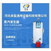 卓盈省电节能型电采暖锅炉 立式家用电锅炉 30L低压储水蓄热生活锅炉