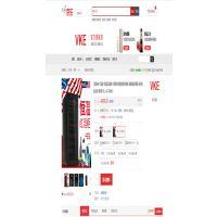 礼品订购-江苏万域企业服务公司-促销礼品订购