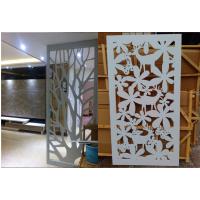 美容院门头冲孔铝单板 雕刻镂空铝单板详细介绍