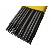 郑州ZD310水泥厂耐磨焊条