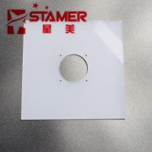 专业厂家生产加工精雕刻单双面磨砂高透光率80%以上pc光扩散板pc扩散板材