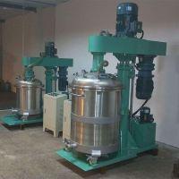 厂家直销液压升降反应釜 电加热反应釜 安全可靠