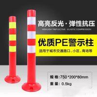 广东PE警示柱 塑料反光立柱 分道柱 弹力柱 道路隔离桩 交通设施厂家