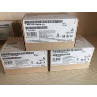 原装西门子 6ES7 592-1AM00-0XB0前连接器 40针 针对 35mm 宽模块