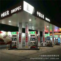 长期供应加油站铝条扣 加油站雨棚铝条扣 机油站铝条扣吊顶