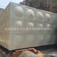 厂家直销304不锈钢保温水箱 玻璃钢方形水箱价格低