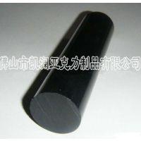 长期供应实色亚克力棒材 PMMA彩色棒 装饰 装修实心棒