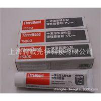 现货供应 日本三键 TB-1530/1530D/1530B/1530C 接着剂