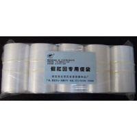 北京可自提两件式玉圭牌假肛圈不用粘贴的造口护理产品免清洗便袋