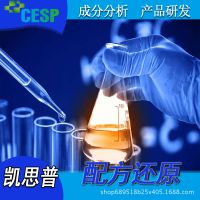 烧结焊剂 配方还原 生产技术指导 烧结焊剂成分分析工艺检测