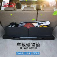 车用收纳箱 久雅可折叠车后备大容量汽车收纳箱 可印LOGO 久雅汽车内饰用品专业品牌